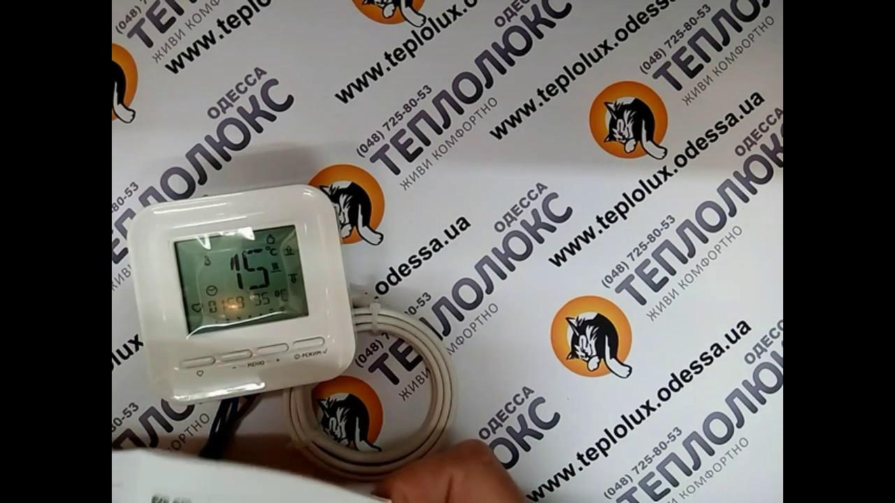 Новинка! Терморегулятор Теплолюкс 515 обзор, подключение, проверка работоспособности