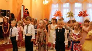 Песня про детский сад