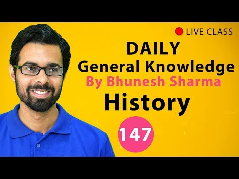 ✅  10:00 AM Daily GK Class #147 History for SSC, BANK, SBI, RBI, RRB, RAILWAY, UPSC, IAS in Hindi
