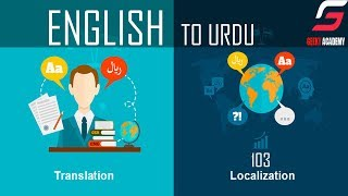 how to make money online translate English to urdu Plus 103 languages