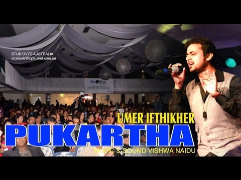 UMER IFTIKHAR  PUKARTHA  LIVE AT  RAFI NIGHT 2014 HD