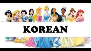 【디즈니 한국】「디즈니 한국」#디즈니 한국,디즈니프린세스한...