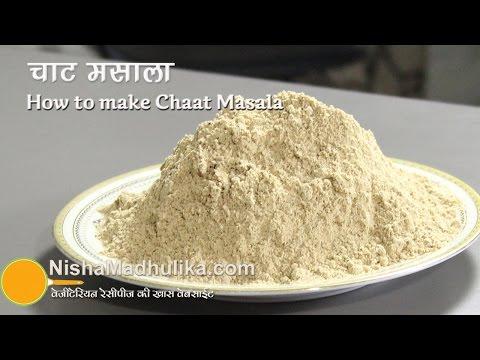 Chaat Masala Recipe - How To Make Chaat Masala ?
