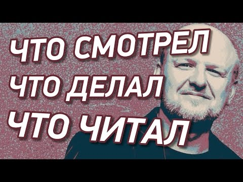 Славянский словарь : Значение слов на Руси
