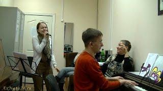 Урок вокала.Импровизация по-Русски,пицца и джаз стандарт No More Blues ч.3-я