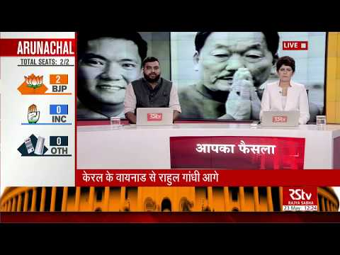Counting Day Coverage | Time: 12pm - 1pm | Lok Sabha Polls 2019