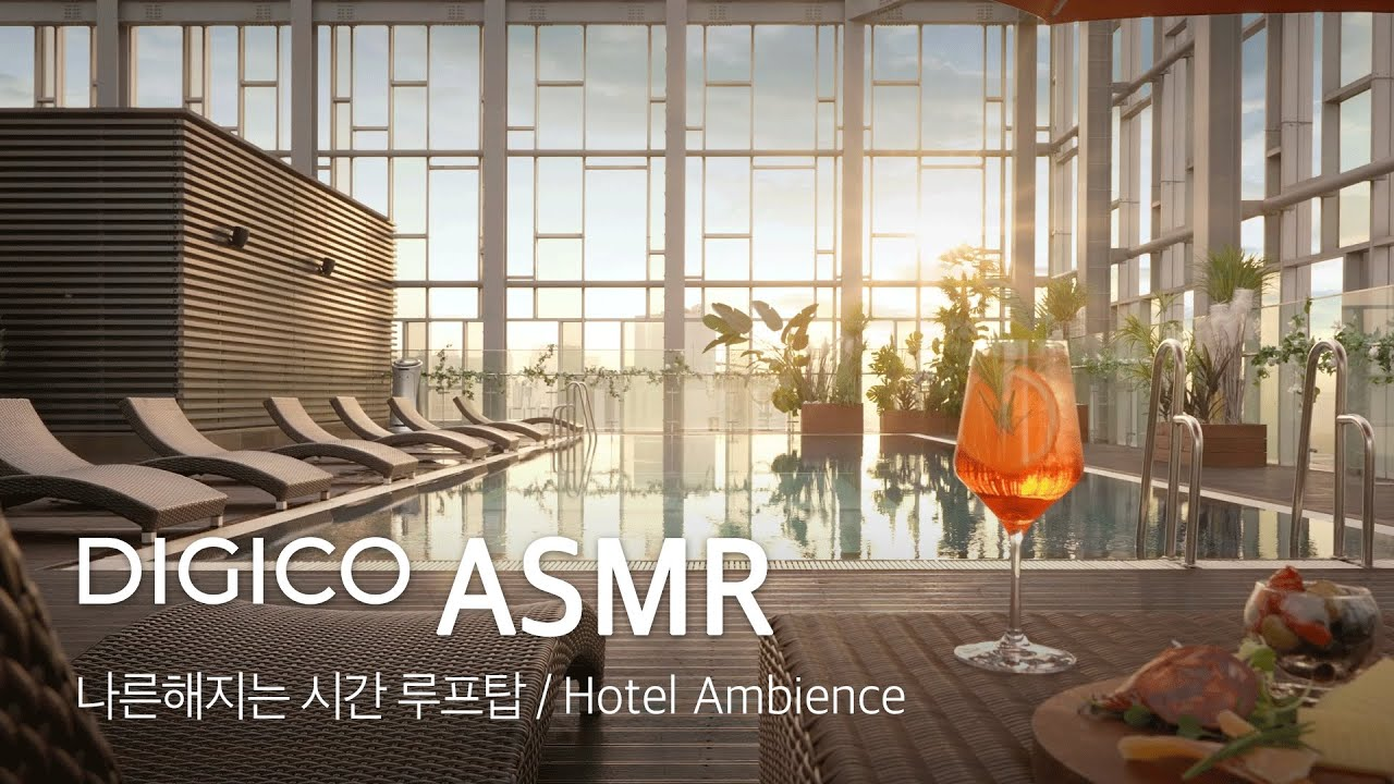 [ASMR] 오늘이 너에게 휴식 같은 하루였으면 한다 / Hotel Ambience and Relaxing Sound (feat. Nbot)