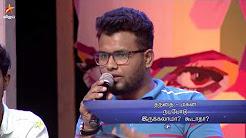 Neeya Naana Promo 10-12-2017 Vijay Tv Show Online