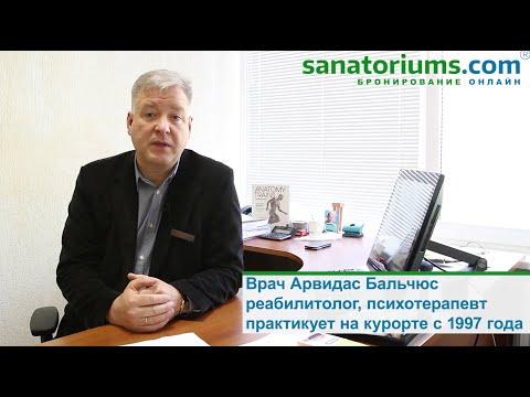 Лечение за рубежом, организация лечения за границей