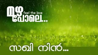 Sakhi Nin.. | New Malayalam Album Song | Mazha Pole [ 2015 ]