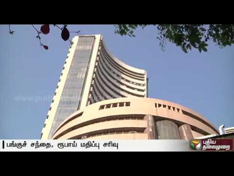 Sensex, Nifty status (15/09/2016|Afternoon)