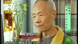中华医药 2011年 第1期 将