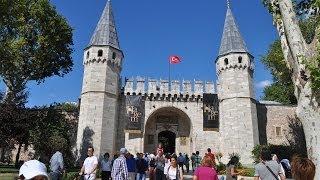 Дворец Топкапы в Стамбуле(Топкапы (тур. Topkapı) — главный дворец Османской империи до середины XIX века. Название Топкапы в переводе с..., 2013-11-19T08:50:49.000Z)