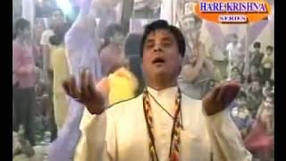 Mero radha raman radha radha (Sahastra Bahu Dass)
