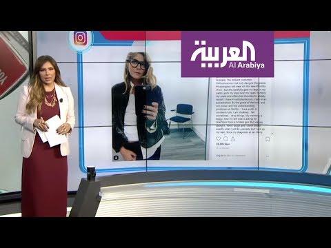 تفاعلكم : نجمة عالمية تعلن اصابتها بالتصلب اللويحي  - نشر قبل 2 ساعة