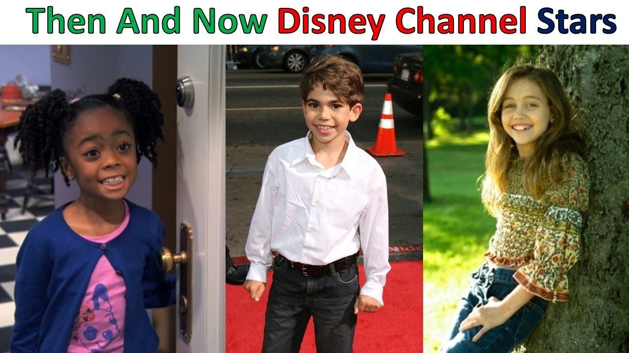 Disney Channel Stars Then And Now 2017 - YouTube