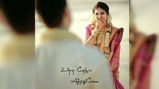 Chennai Gana Song|Saravedi Saran Love Gana Song Whatsapp Status