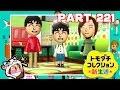 トモダチコレクション新生活  Part221 【3DS】【任天堂 nintendo】