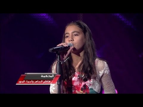 Winner of The Voice Kids Arab  الفائزة ب دا فويس كيدز