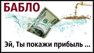 ЗАРАБОТОК БЕЗ ВЛОЖЕНИЙ ВЫВОД СРЕДСТВ! КАК ЗАРАБОТАТЬ В ИНТЕРНЕТЕ С НУЛЯ. Майнинг рублей на Payeer