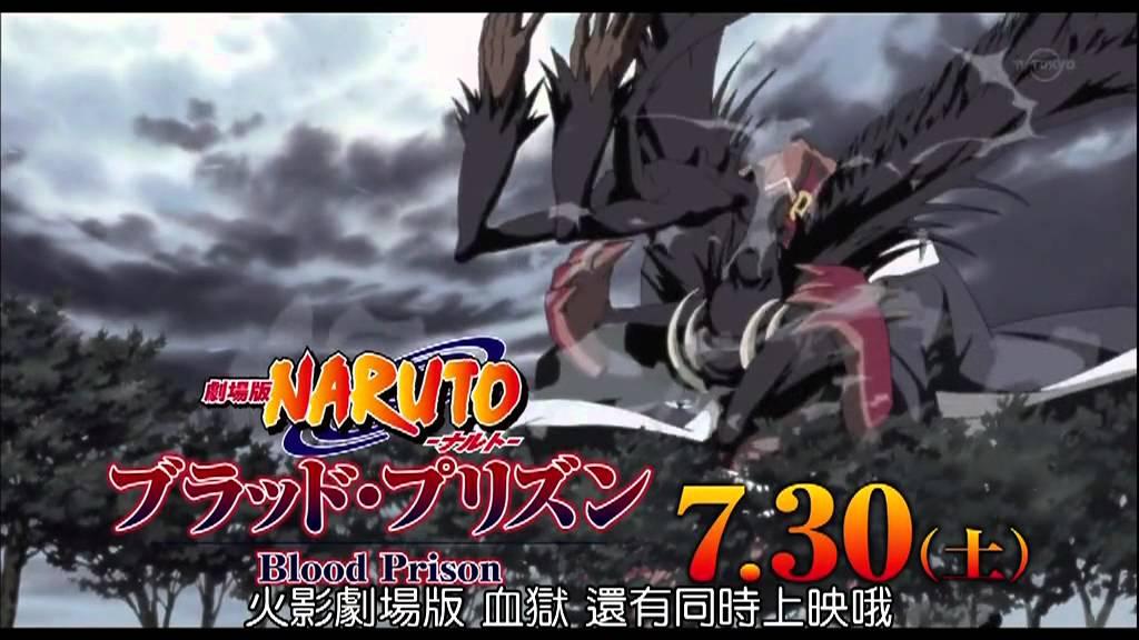 naruto shippuden movie 8