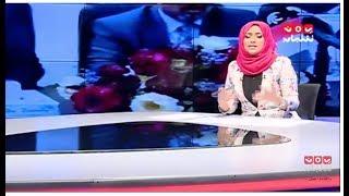الحكومة و مساعي الافراج عن المختطفين السياسيين مع د.فيصل علي وعبدالباقي شمسان  حديث المساء