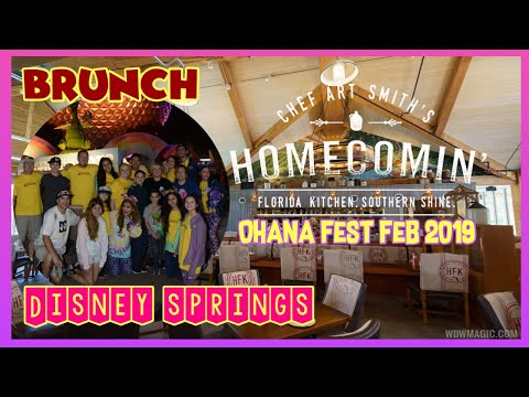 🔴LIVE.Brunch at Chef Art Smith's Homecomin. Disney Springs. Ohana Fest Feb 2019