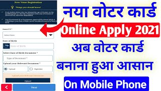 New voter id card apply online 2021 - mobile se voter id card kaise banaye | Voter helpline update screenshot 5