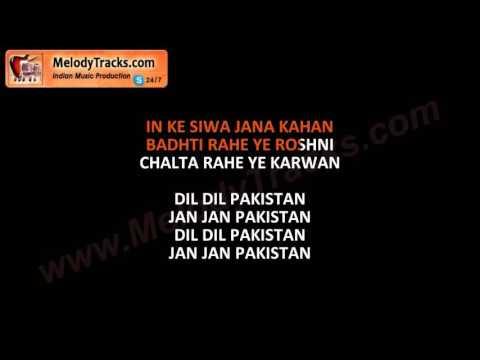Dil Dil Pakistan | Video Karaoke | Vital Signs | pakistani
