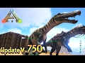 ARK Xbox One - New Update v750 - Baryonyx Taming And Location