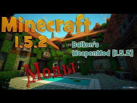 []Qwerty RPG + 40 модов! » MinecraftOnly » начать