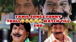 Tamil songs Funny Troll