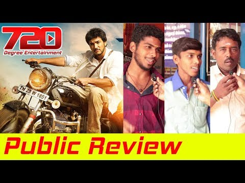 Indrajith Public Review | Gowtham Karthick...