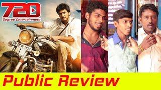 Indrajith Public Review | Gowtham Karthick | Ashrita Shetty | Kalaprabhu |  Kalaipuli S Thanu | 720