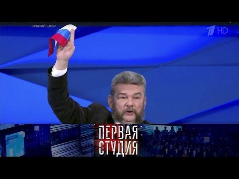 Россия против всех.