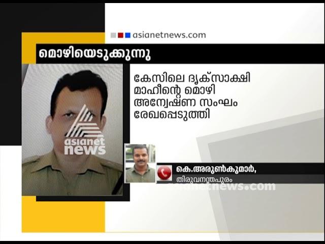 Sanal Kumar death; Neyyattinkara SI's statements being taken by investigation team