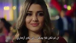 اغنيه مسلسل بنات شمس سافاش ونازلي بعيد ميلادها