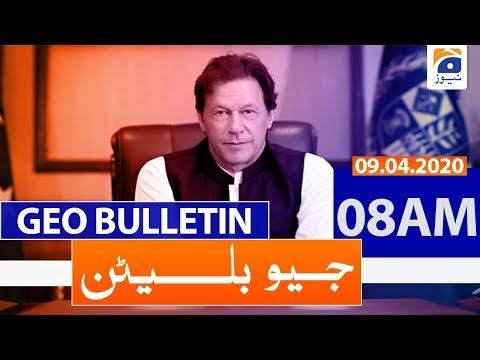 Geo Bulletin 08