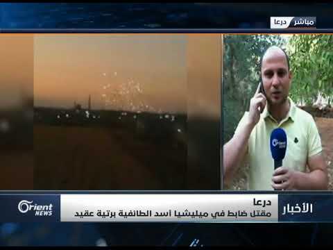 الفصائلُ المقاتلة تُفشلُ محاولاتِ ميليشيا أسد الطائفية بالتقدم في درعا