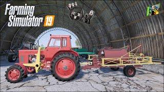 Farming Simulator 19 - Пионер - 12 - Опрыскиватель ОПШ-15 и удобрение полей