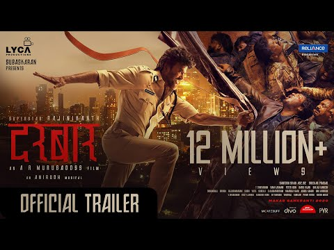 DARBAR (Hindi) - Official Trailer | Rajinikanth | A.R.Murugadoss | Anirudh Ravichander | Subaskaran