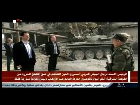 President Assad visits the Syrian Army in Ghouta 18.03.2018