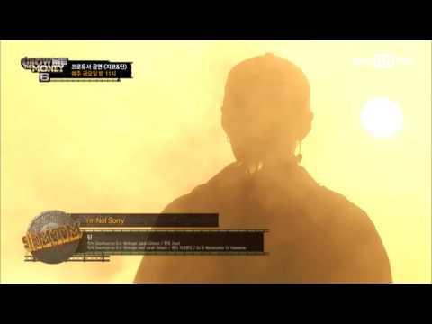 [SMTM6] Dean - I'm Not Sorry