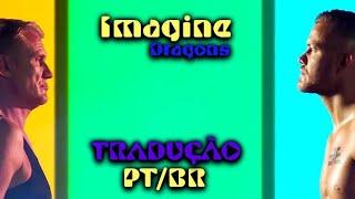 Baixar [TRADUÇÃO] One Punch(AMV). Believer - Imagine Dragons (Lukas Gadelha)