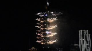 2017台北101跨年煙火 (2017 Taipei 101 New Year Fireworks)