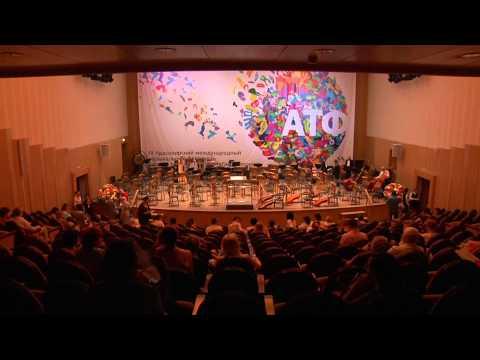 Первый официальный концерт фестиваля. Красноярский академический симфонический оркестр.