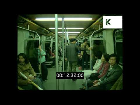 1970s Hong Kong Mass Transit Railway, HD from 35mm | Kinolibrary