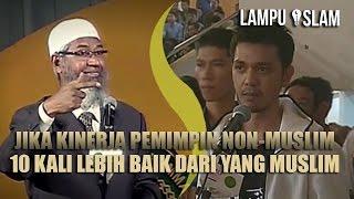 Jika PEMIMPIN NON-MUSLIM 10 KALI Lebih Baik dibanding yang MUSLIM | Dr. Zakir Naik UMY Yogya 2017