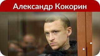 Нечеловеческая жестокость: жена Кокорина возмущена показаниями избитых в суде