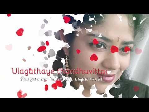 ORU NODIYIL by SHOBHA J (LYRIC VIDEO)